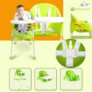 เก้าอี้ทานข้าวสำหรับเด็ก